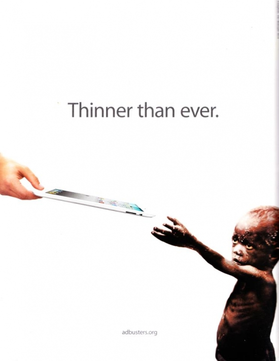 Thinner Than Ever
