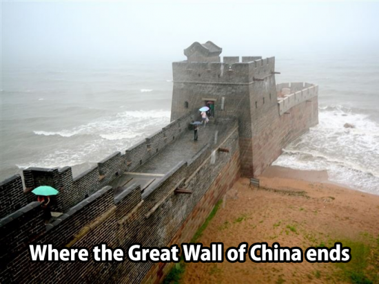 This is where the great wall of China ends