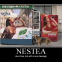 Nestea like coke but with more cleavage2